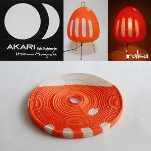 Akari 1AT projektu Isamu Noguchiego