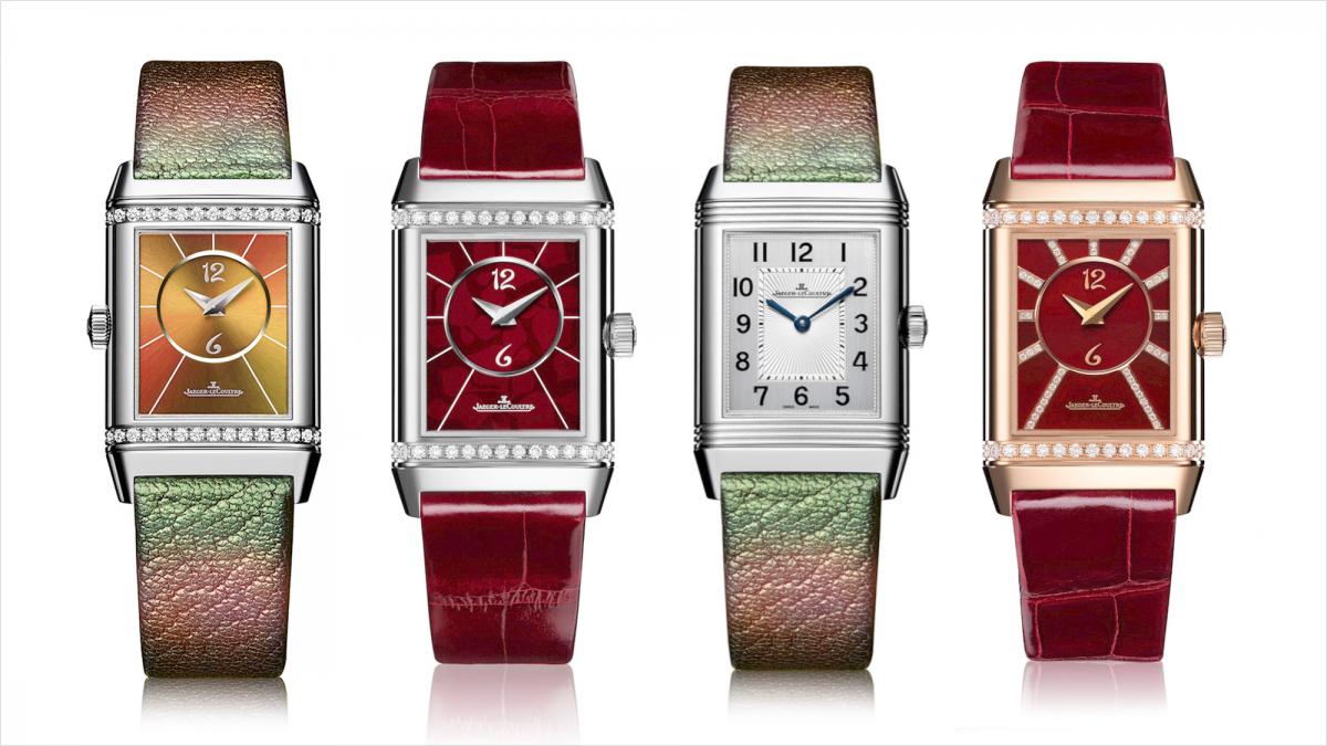 Louboutin projektuje zegarek dla  Jaeger-LeCoultre