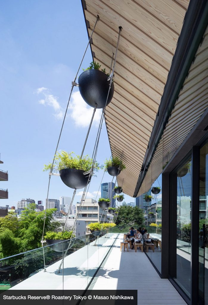 Starbucks Reserve® Roastery Tokyo | © Masao Nishikawa 01