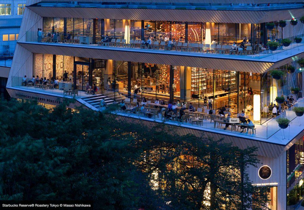 Starbucks Reserve® Roastery Tokyo | © Masao Nishikawa