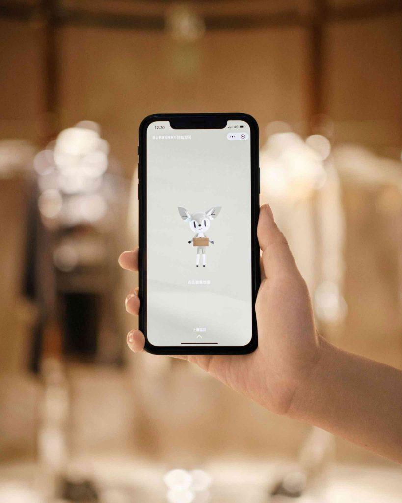 burberry-shenzhen-tencent-wechat-shop-app-03